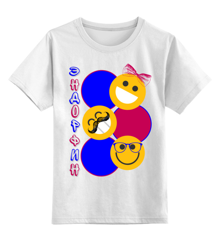 Printio Детская футболка классическая унисекс Эндорфин.