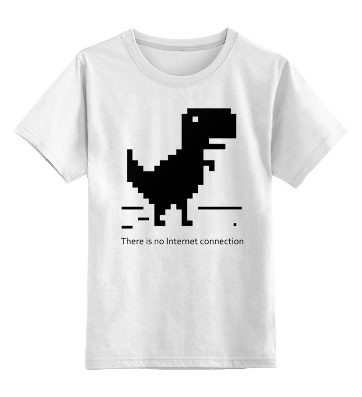 Printio Детская футболка классическая унисекс Нет подключения к интернету printio коврик для мышки круглый нет подключения к интернету