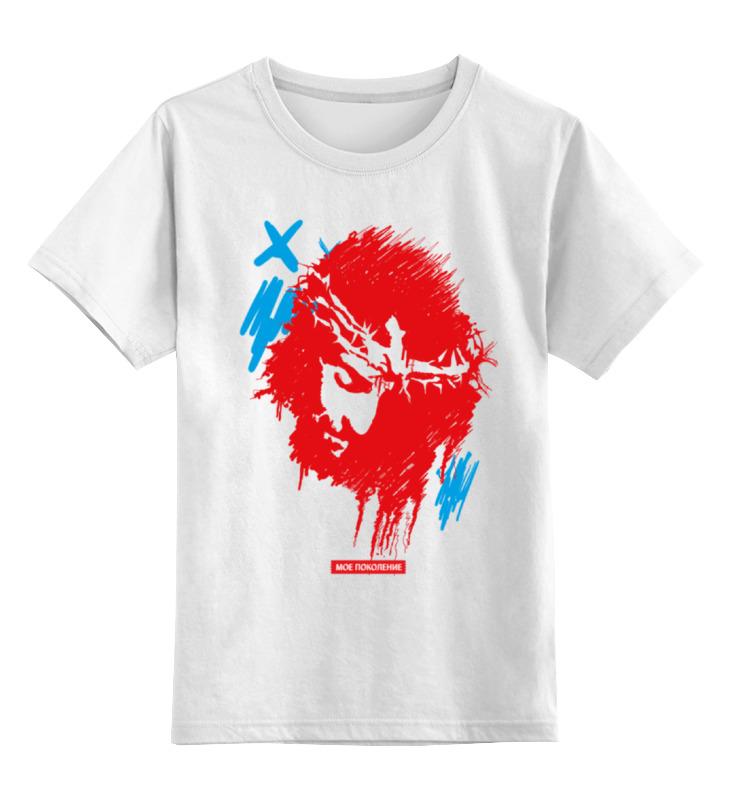 Printio Детская футболка классическая унисекс Исус - jesus недорого
