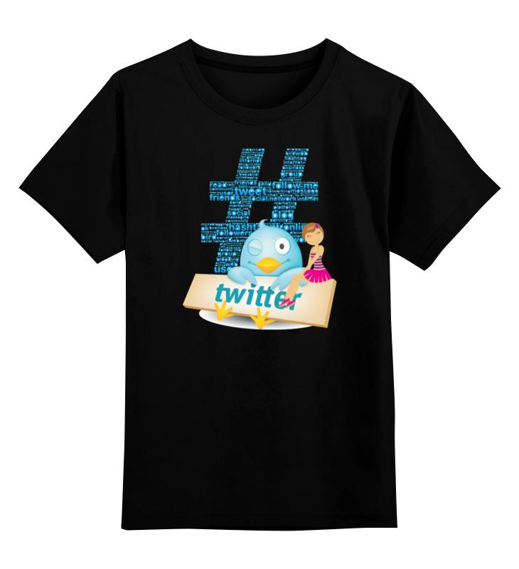 Printio Детская футболка классическая унисекс Твиттер