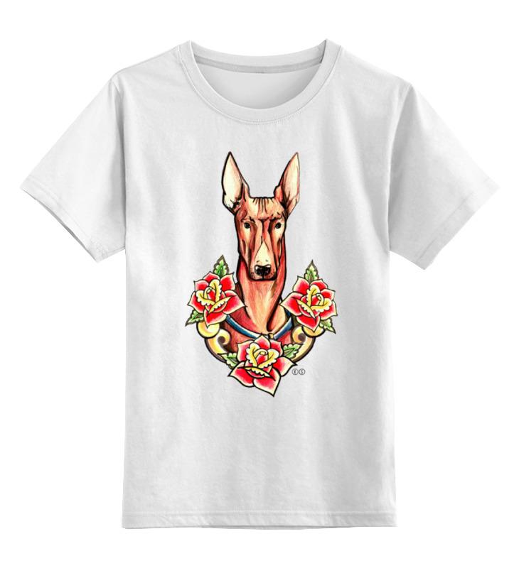 Printio Детская футболка классическая унисекс Фараон