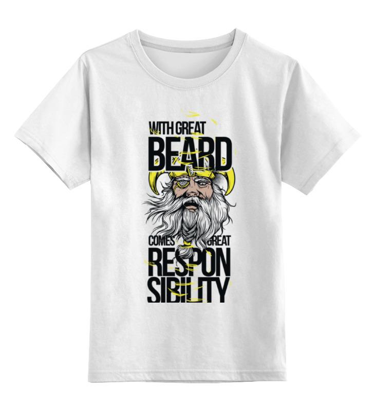 Printio Детская футболка классическая унисекс Большая борода