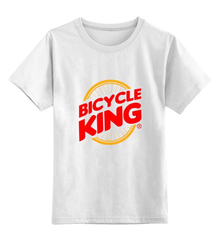 Printio Детская футболка классическая унисекс Велосипедный король printio детская футболка классическая унисекс король селфи