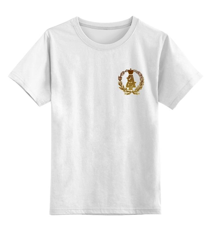 printio детская футболка классическая унисекс классическая аркада Printio Детская футболка классическая унисекс Александровская