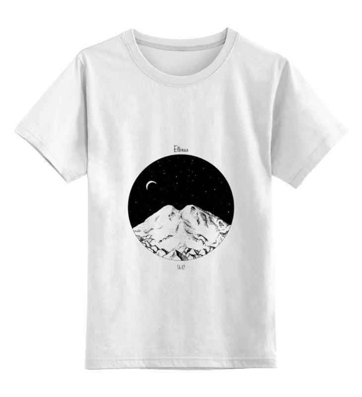 Printio Детская футболка классическая унисекс Эльбрус
