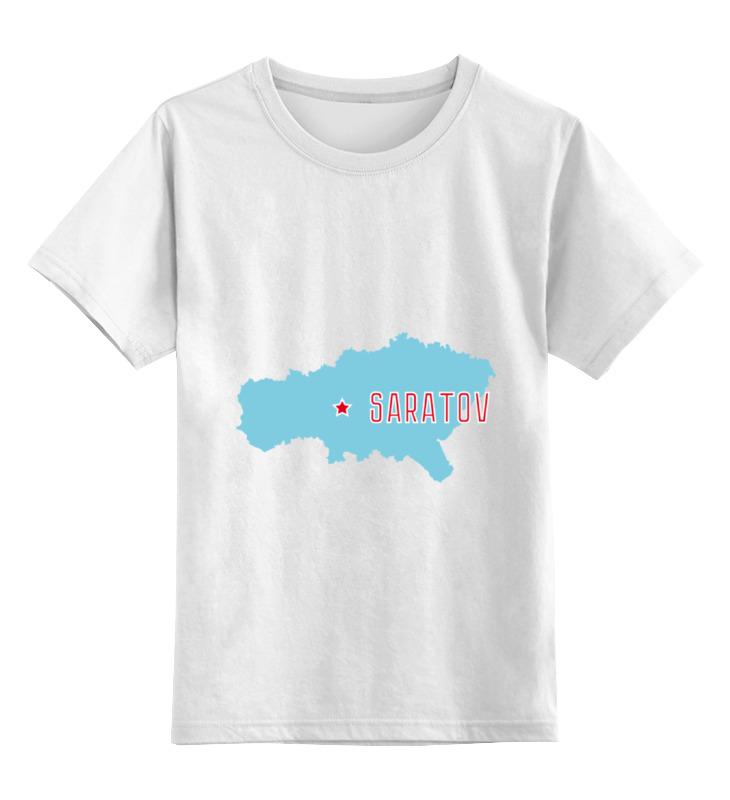Printio Детская футболка классическая унисекс Саратовская область. саратов
