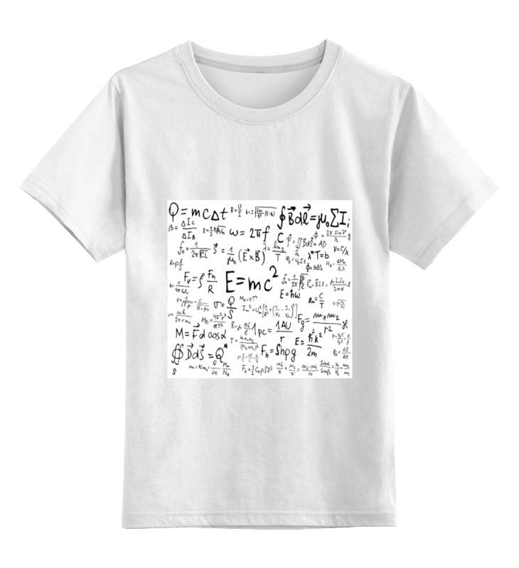 Printio Детская футболка классическая унисекс Формулы по физике