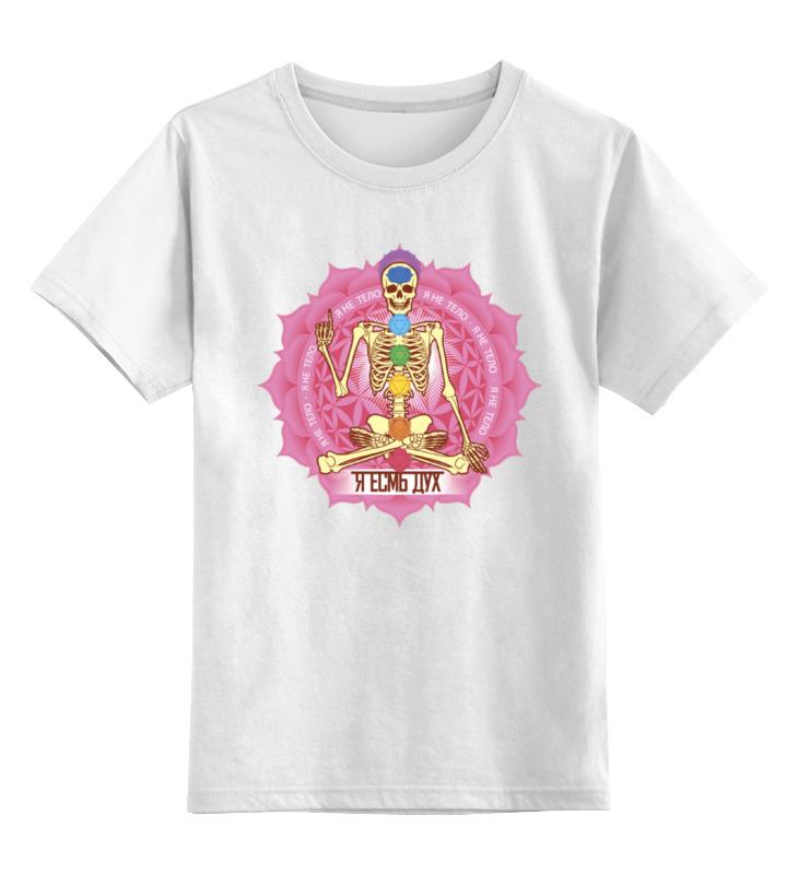 Printio Детская футболка классическая унисекс Транс