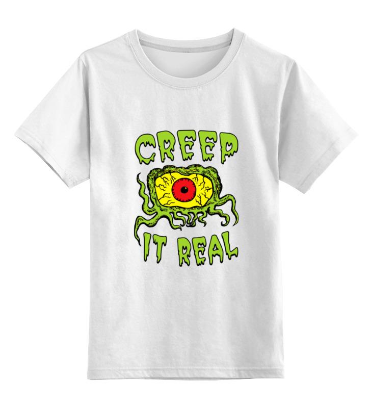 футболка классическая реальная жуть 2168746 цвет белый пол муж качество эконом размер m Printio Детская футболка классическая унисекс Реальная жуть