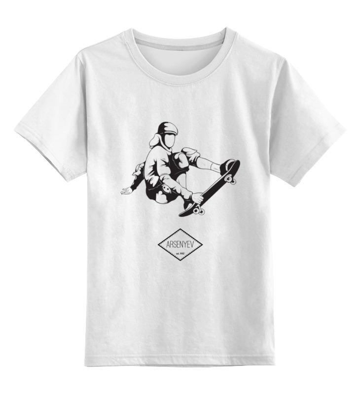 Printio Детская футболка классическая унисекс Arsb skate printio детская футболка классическая унисекс skate riders
