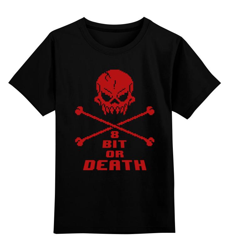 Printio Детская футболка классическая унисекс Череп и кости