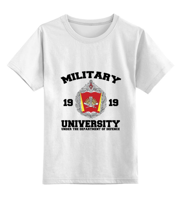 футболка классическая printio учился водить в гта Printio Детская футболка классическая унисекс 2016 военный университет мо рф (белая)