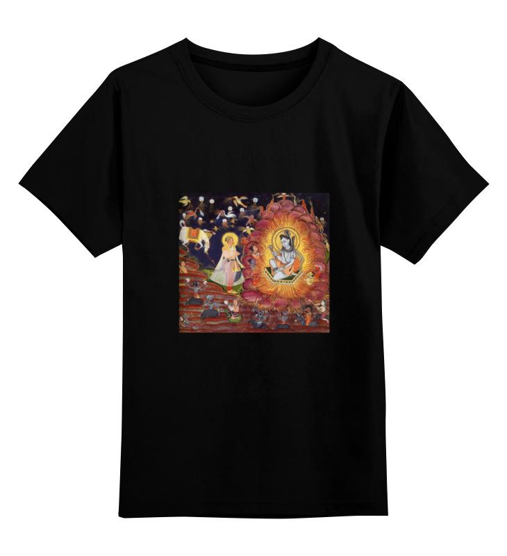 Printio Детская футболка классическая унисекс Принц субуддхи встречает шиву в лесу иллюзий