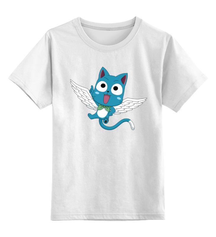 Printio Детская футболка классическая унисекс Хэппи