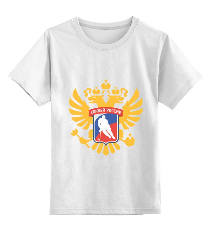 Printio Детская футболка классическая унисекс Красная машина - хоккей россии