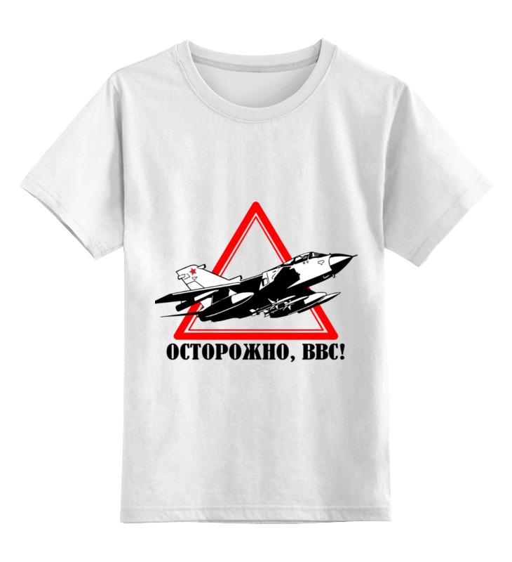 Printio Детская футболка классическая унисекс Ввс россии