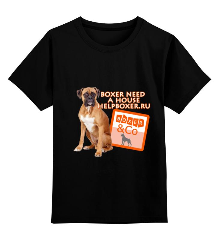Фото - Printio Детская футболка классическая унисекс Boxer need a house printio футболка классическая witch house