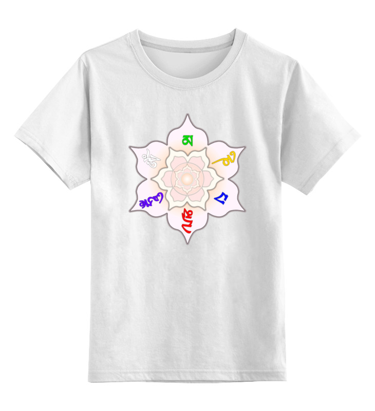 Printio Детская футболка классическая унисекс Буддийская мантра ом мани падмэ хум