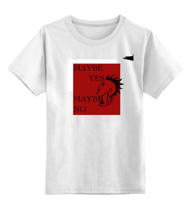 Printio Детская футболка классическая унисекс Maybe yes, maybe no