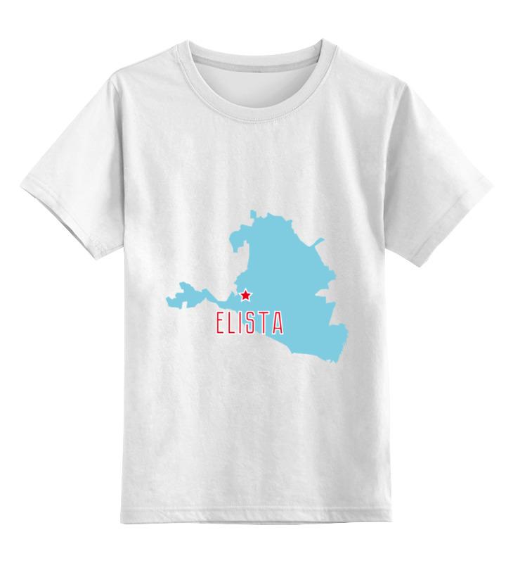 Printio Детская футболка классическая унисекс Республика калмыкия. элиста