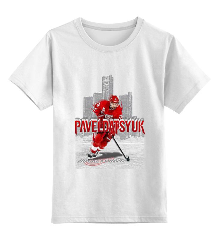 Printio Детская футболка классическая унисекс Павел дацюк