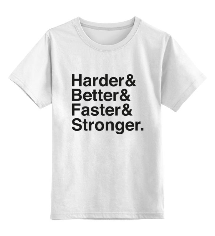 Printio Детская футболка классическая унисекс Harder, better, faster, stronger