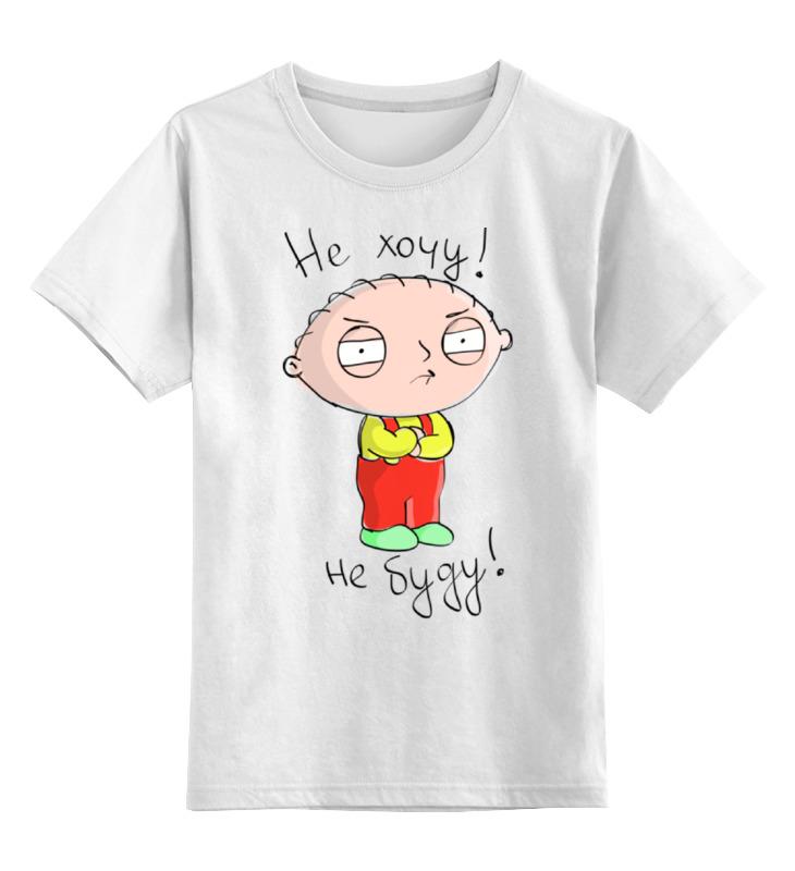 Printio Детская футболка классическая унисекс Стьюи