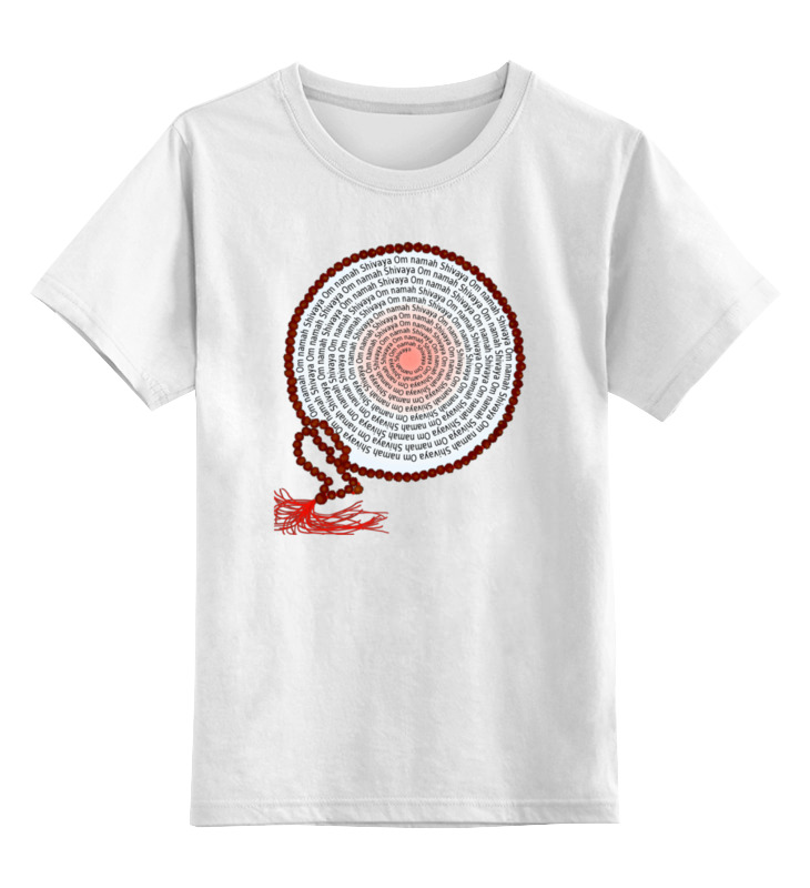 Printio Детская футболка классическая унисекс Ом намах шивайя (спираль с рудракшей)