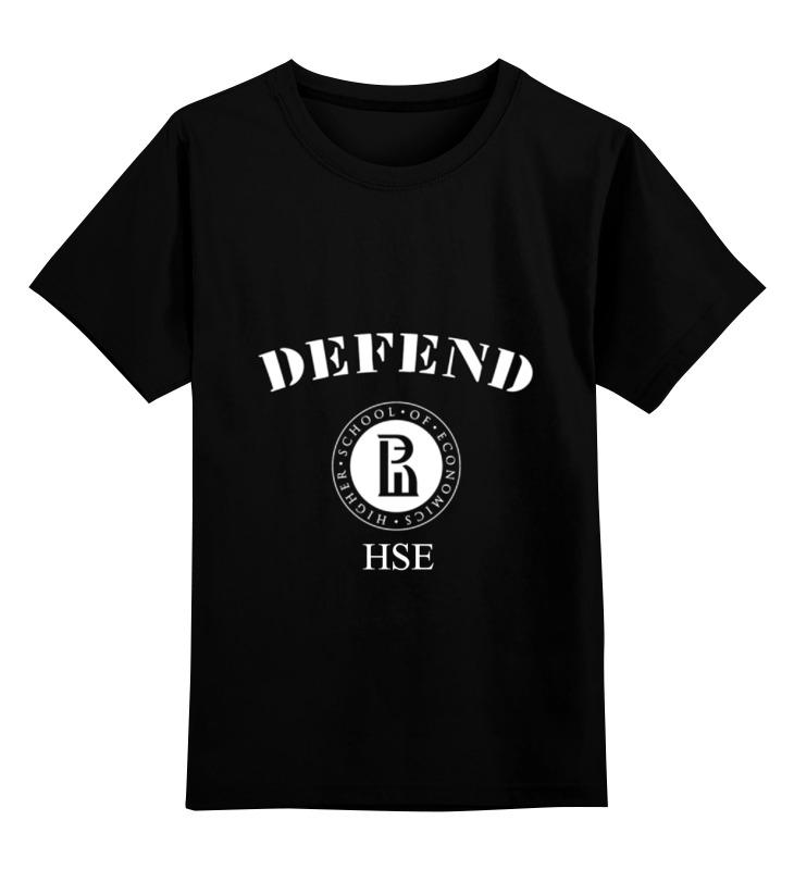 Printio Детская футболка классическая унисекс Defend hse
