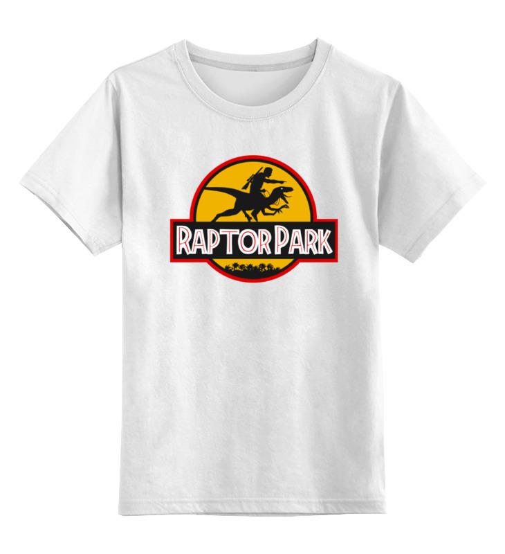 Фото - Printio Детская футболка классическая унисекс Парк юрского периода printio детская футболка классическая унисекс отряд рапторов парк юрского периода