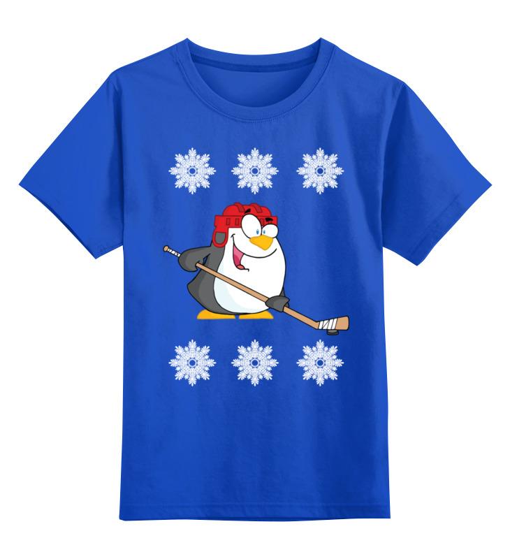Printio Детская футболка классическая унисекс Без названия футболка классическая printio без названия