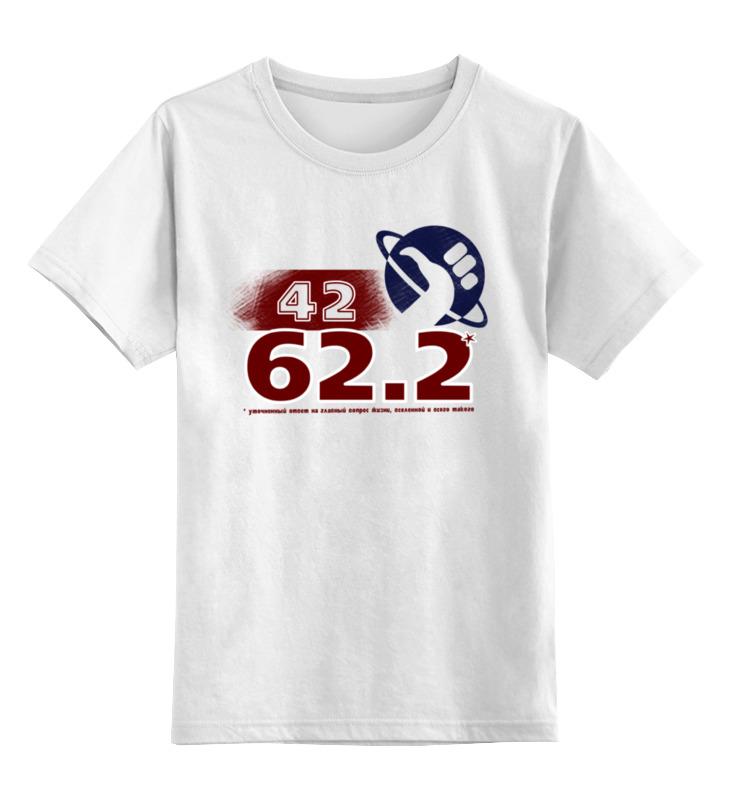Printio Детская футболка классическая унисекс 62,2% в саратове