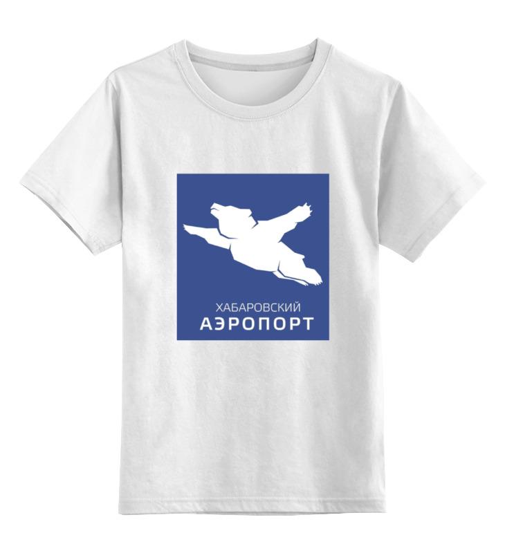 Printio Детская футболка классическая унисекс Хабаровский аэропорт