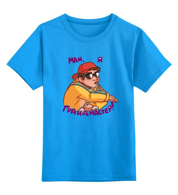 Фото - Printio Детская футболка классическая унисекс Мам, я грандмастер! printio свитшот унисекс хлопковый мам я грандмастер
