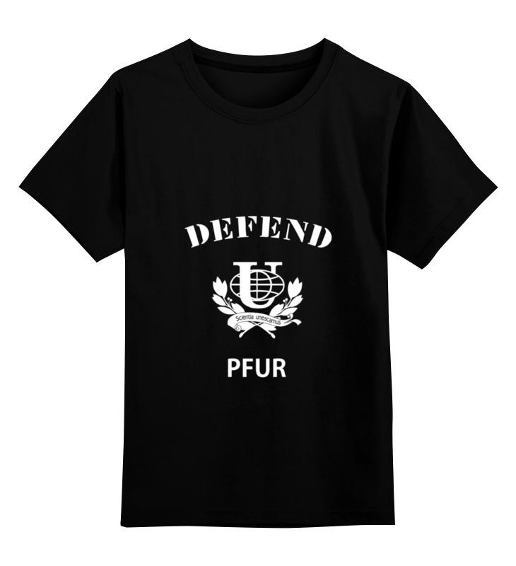 Printio Детская футболка классическая унисекс Defend pfur
