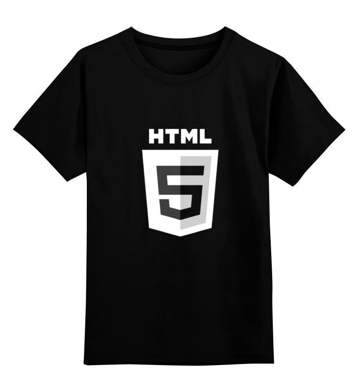 Printio Детская футболка классическая унисекс Dark html5