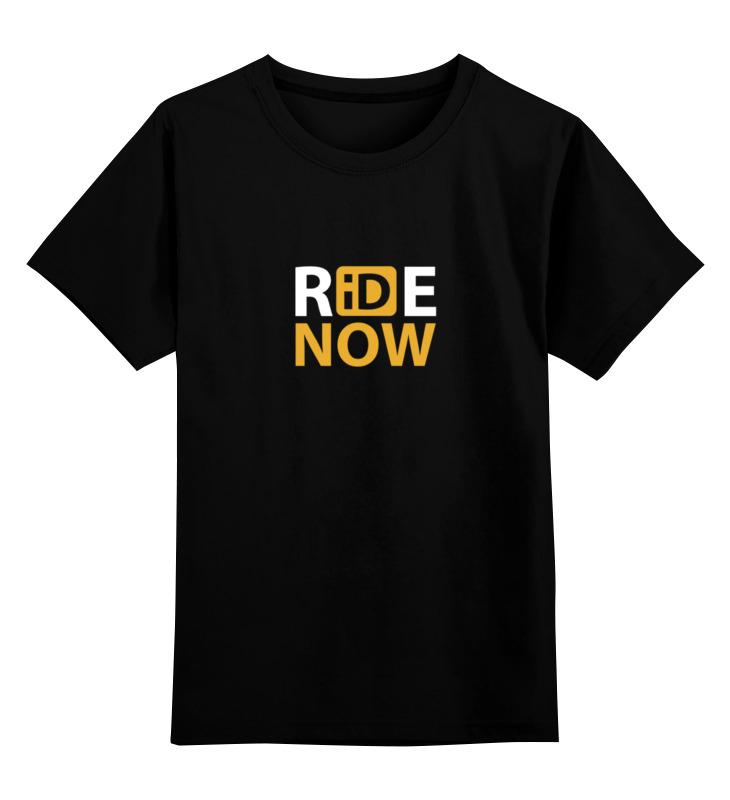 Printio Детская футболка классическая унисекс Ride-now. для любителей активных видов спорта!
