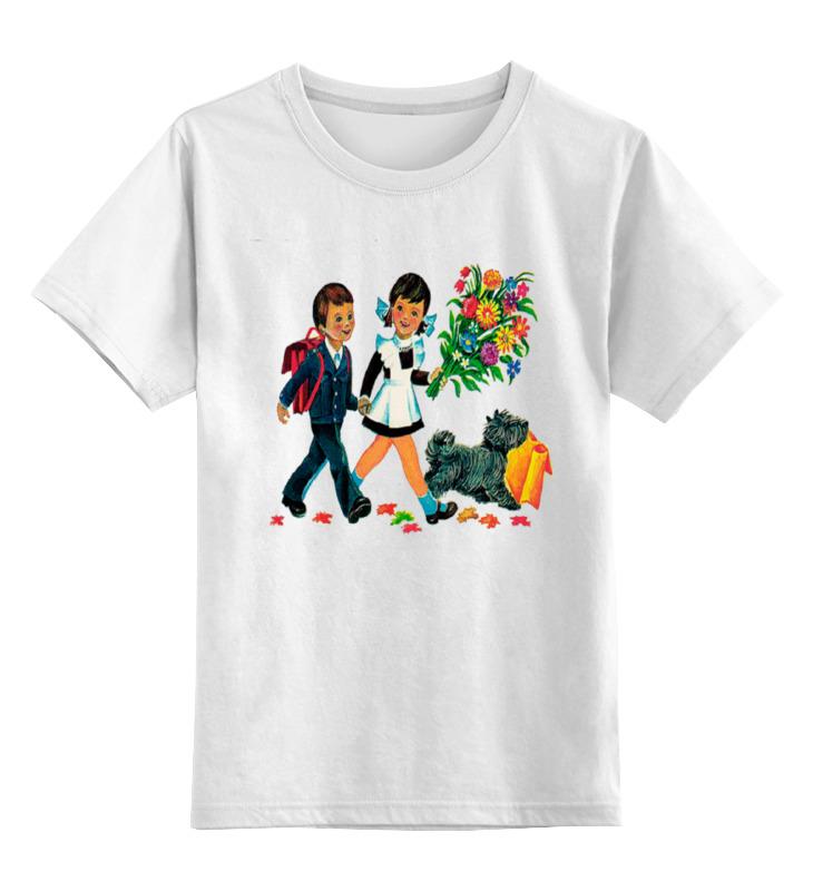 Printio Детская футболка классическая унисекс Первый раз в первый класс.ученик ученица.