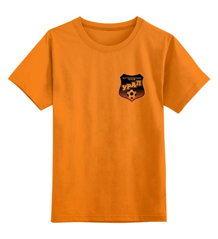 Printio Детская футболка классическая унисекс Фк урал екатеринбург