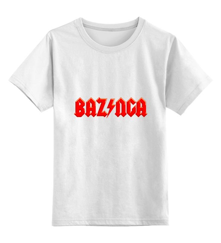 printio bazinga базинга Printio Детская футболка классическая унисекс Bazinga! (базинга)