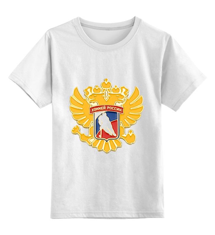 Printio Детская футболка классическая унисекс Хоккей россии