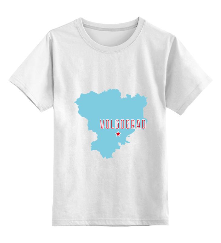 Printio Детская футболка классическая унисекс Волгоградская область. волгоград