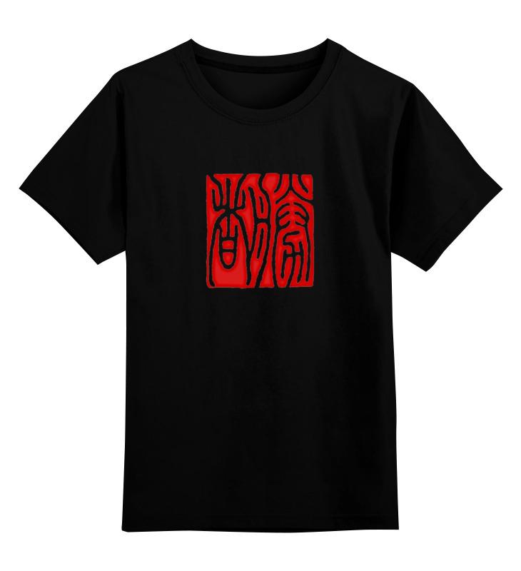 Printio Детская футболка классическая унисекс Японская печать ханко