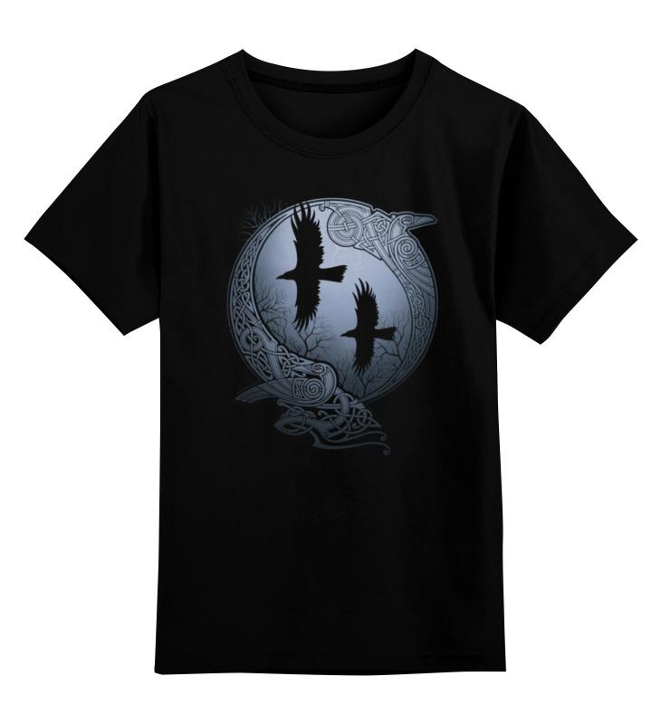 Printio Детская футболка классическая унисекс Хугин и мунин
