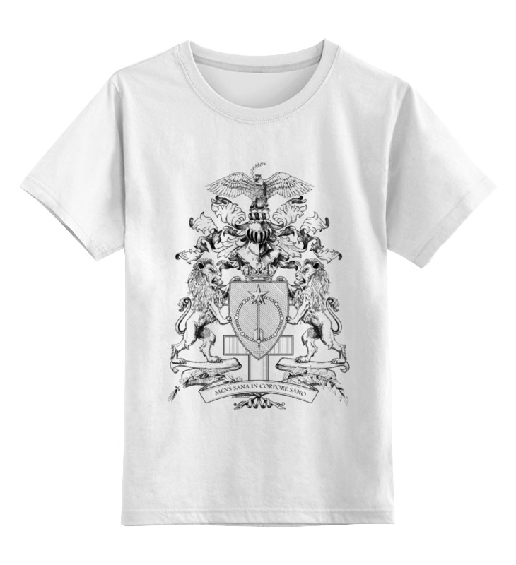 Printio Детская футболка классическая унисекс В здоровом теле здоровый дух