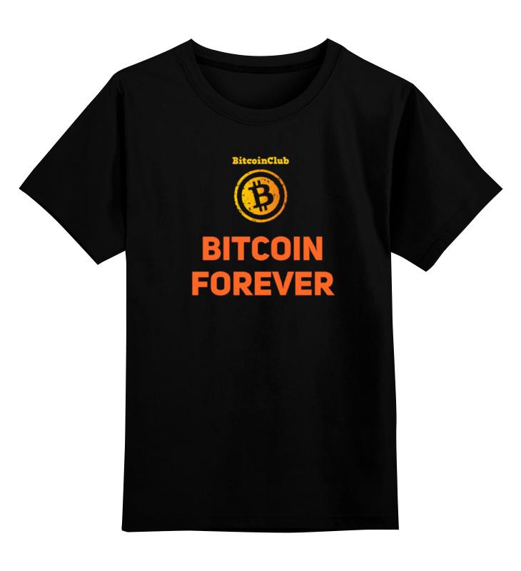 Printio Детская футболка классическая унисекс Bitcoin club collection - satoshi nakamoto