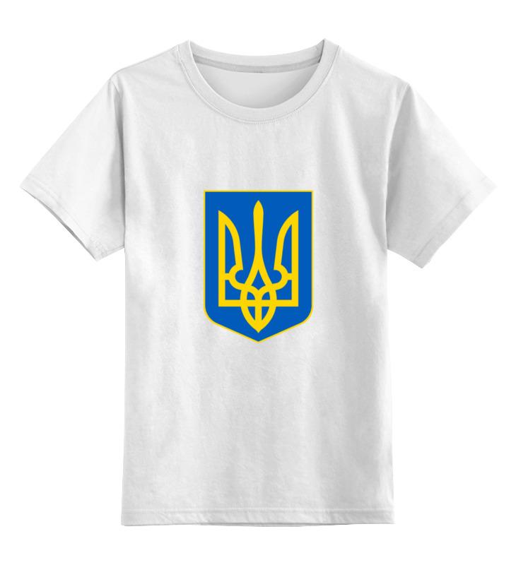 Printio Детская футболка классическая унисекс Герб украины