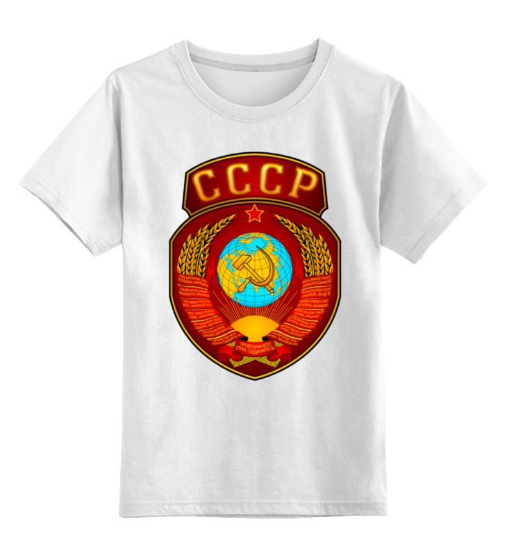 Printio Детская футболка классическая унисекс Герб ссср