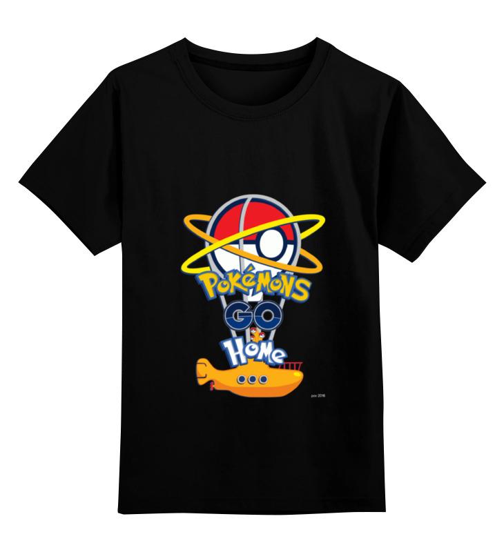 Printio Детская футболка классическая унисекс Pokemons go home printio лонгслив pokemons go home