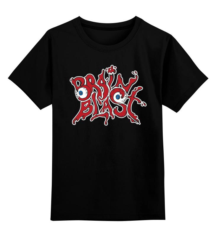 Printio Детская футболка классическая унисекс Brainblast